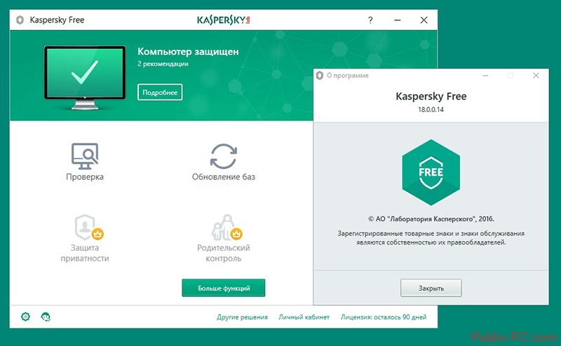 Kaspersky Free интерфейс