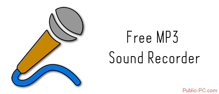 Логотип Free-MP3-Sound-Recorder