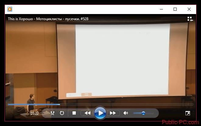 Поддержка многих форматов аудио и видеозаписи в Windows-Media-Player