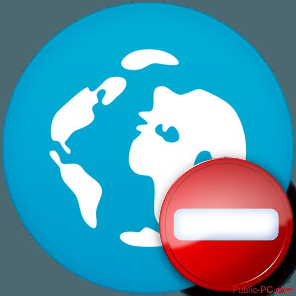 Программы для удаления рекламы и вирусов в браузере