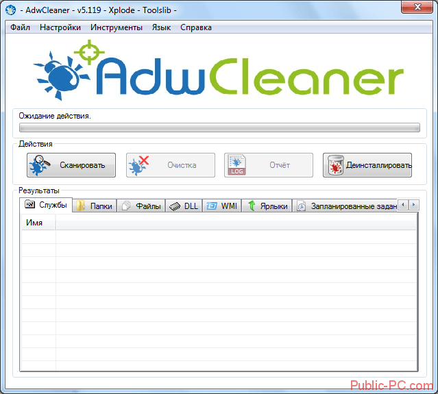 Стартовое окно AdwCleaner