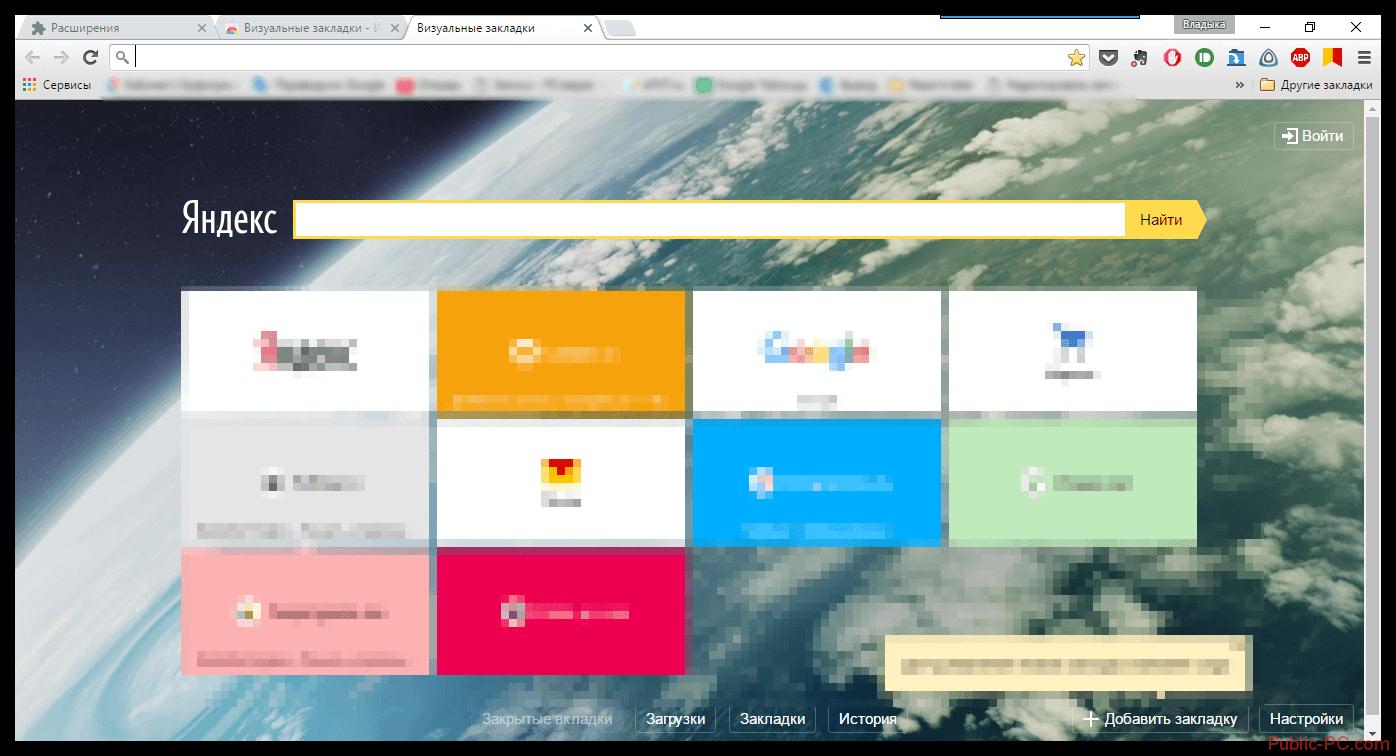 Яндекс Бар для Гугл Хром визуальные элементы