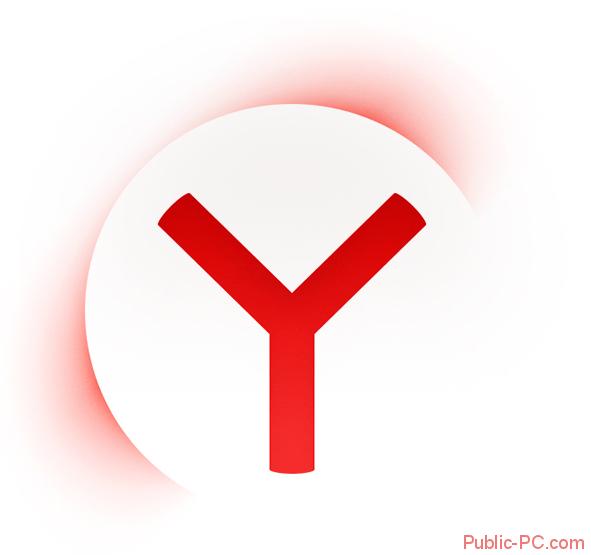 Яндекс браузер новый логотип