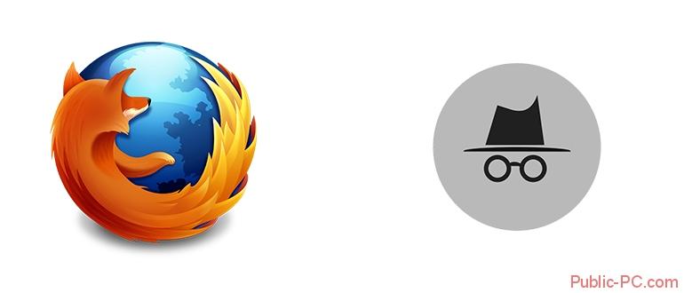 Как включить режим приватного просмотра в Mozilla-Firefox
