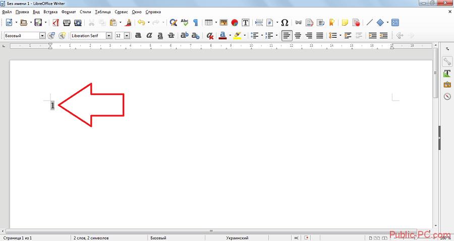 Номер страницы в Libre-Office