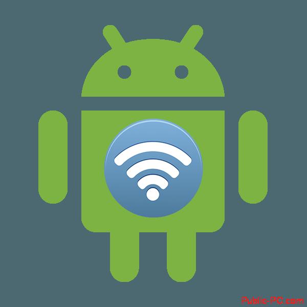 Программы для раздачи wifi с Android