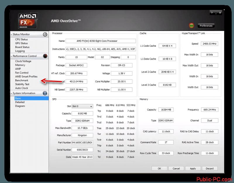 AMD OverDrive интерфейс