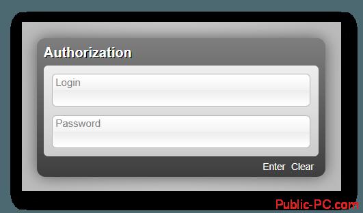 Авторизация в интерфейсе маршрутизатора