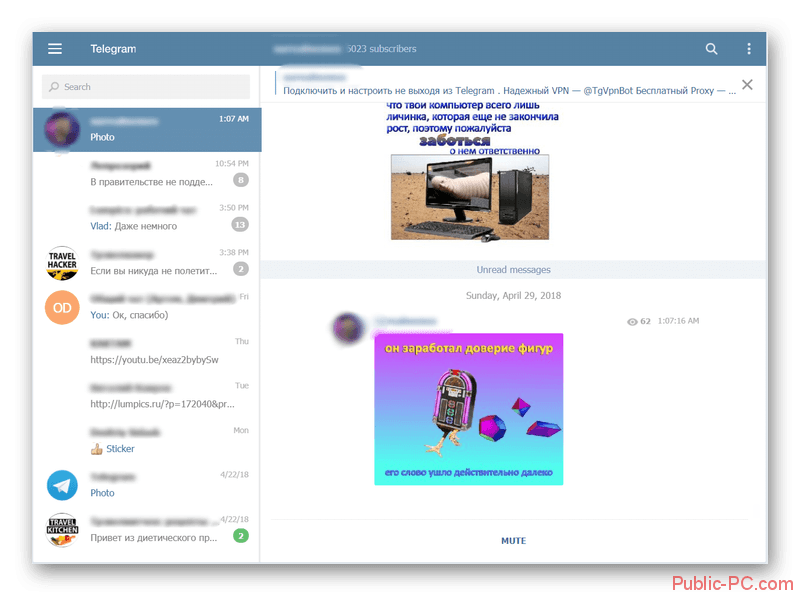 Интерфейс web-версии Telegram