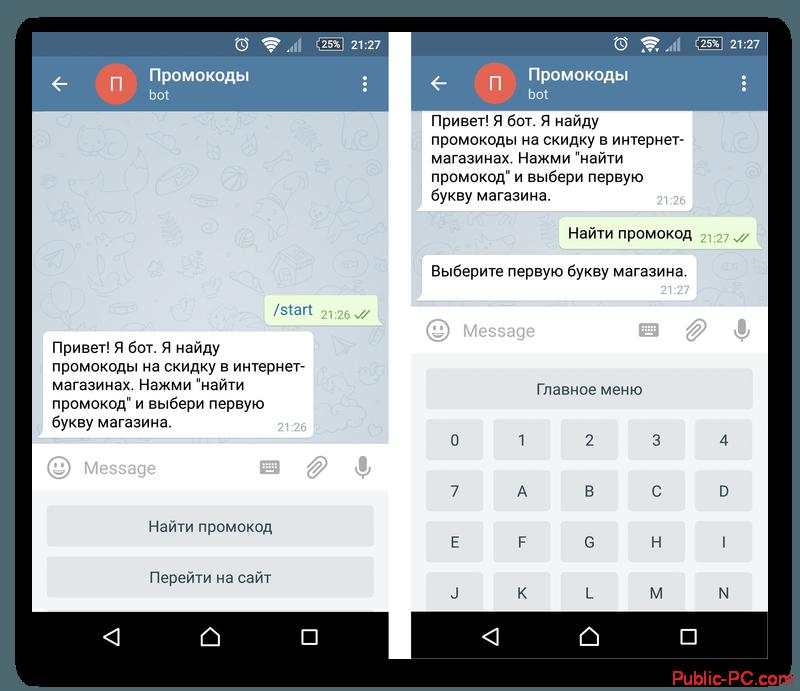 Пример бота в Telegram