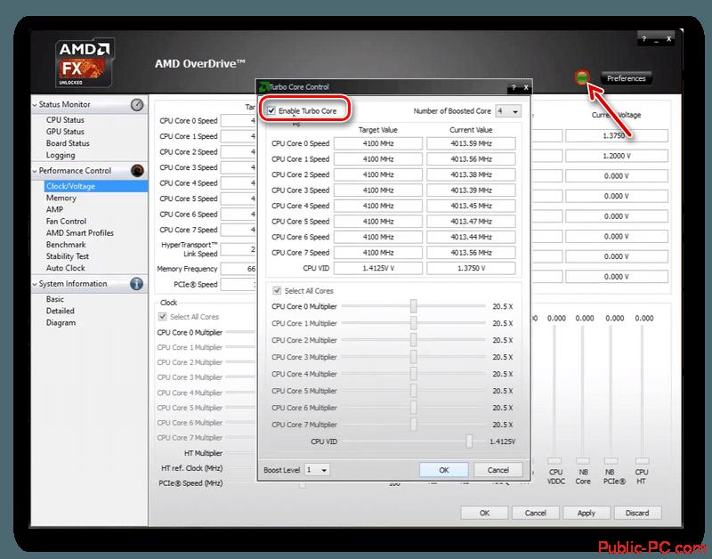 Разгон при включённом Turbo Core в AMD-OverDrive