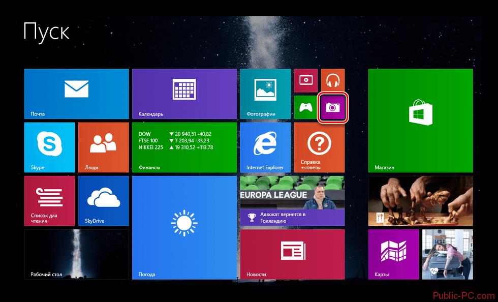 Windows 8 камера