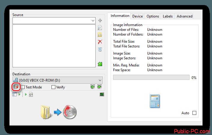 Жмём кнопку очистки диска в ImgBurn