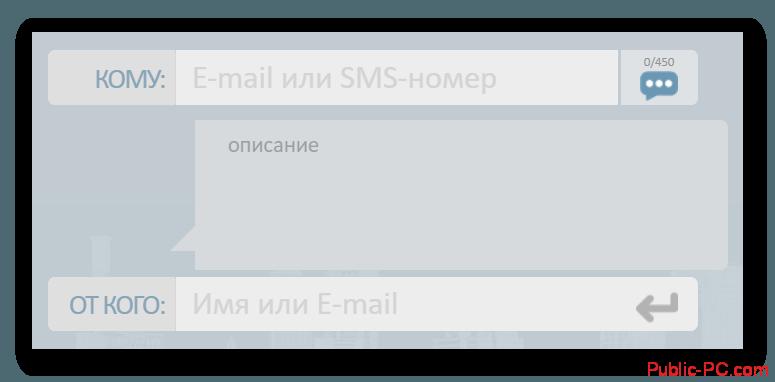 dropmefiles отправка файлов