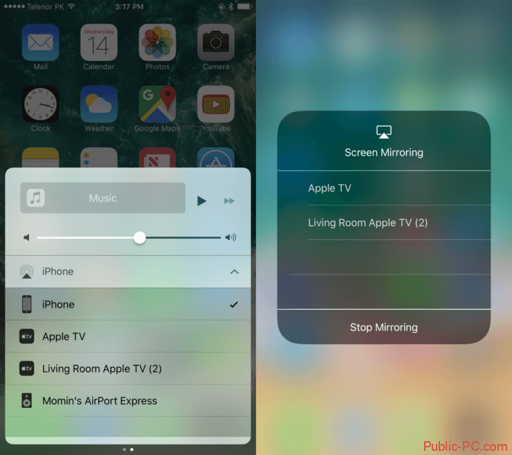 iOS 11 на iPhone