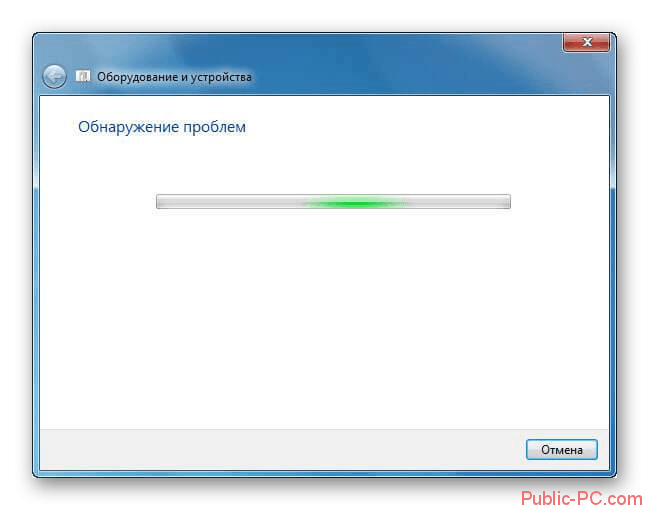 Диагностика в Microsoft-Easy-Fix