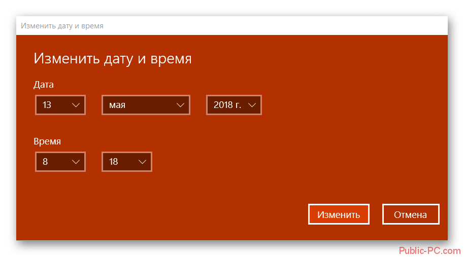 Изменение времени и даты в Windows-10