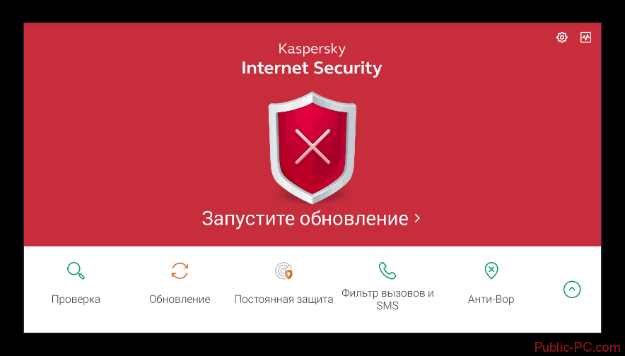 Kaspersky-Mobile-Antivirus-AppLock-Web-Security