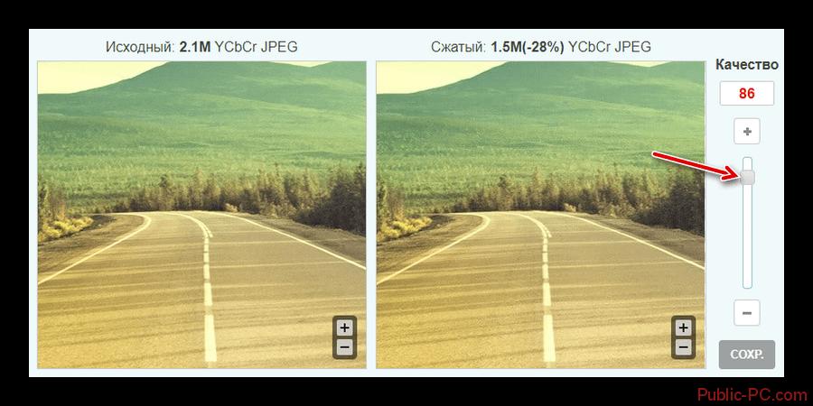 Область предпросмотра изображений в онлайн сервисе Optimizilla