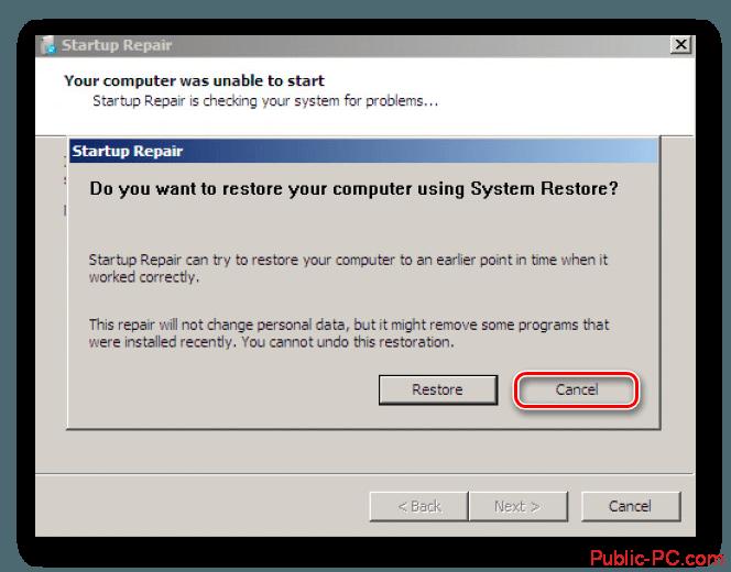 Отмена восстановления системы в Windows-7