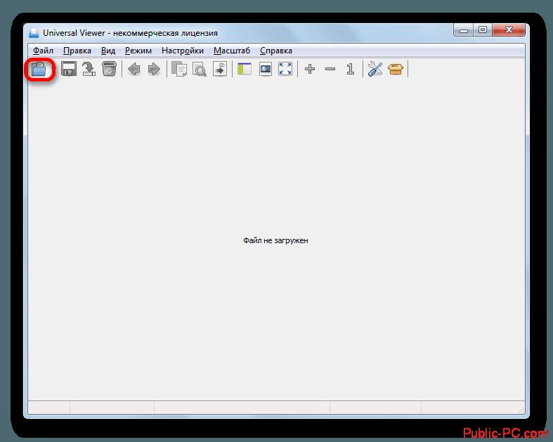 Переход к открытию документа CHM через кнопку на панели инструментов в программе Universal-Viewer