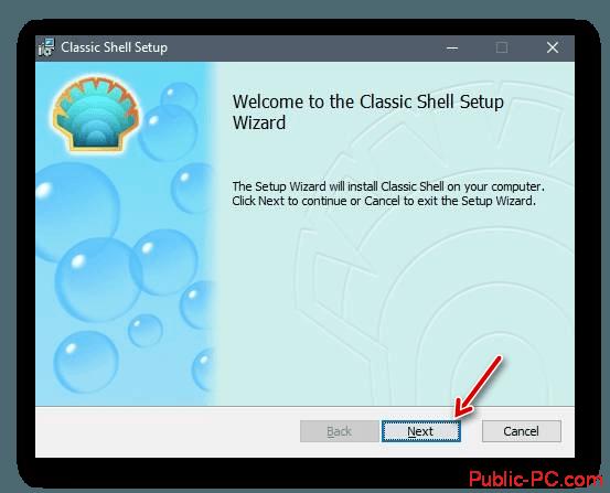 Переход к установке Classic-Shell