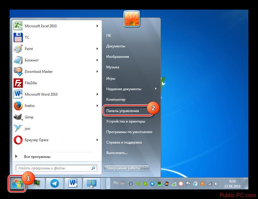 Переход в панель управления через меню пуск в Windows-7