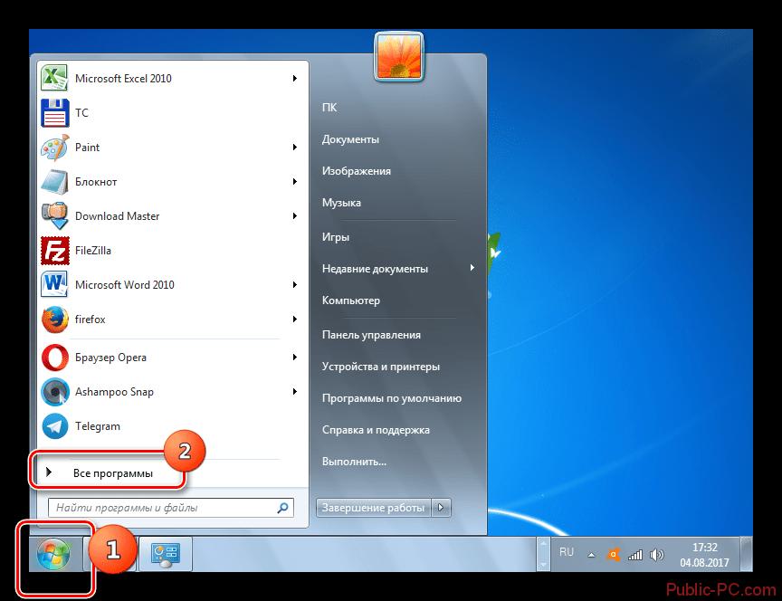 Переход во все программы через меню пуск в Windows-7