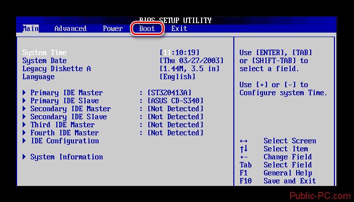 Переход во вкладку Boot-AMI-BIOS