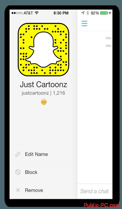 Профиль в Snapchat