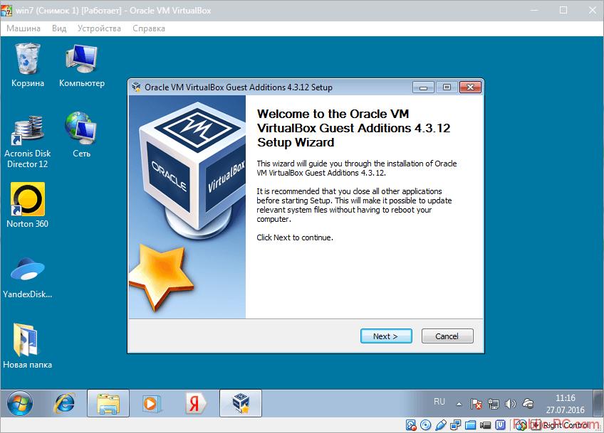 Процесс установки дополнительной гостевой ОС VirtualBox