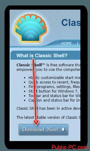 Скачивание с официального сайта Classic-Shell