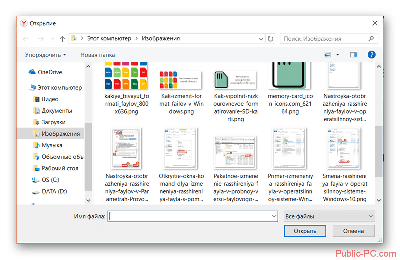 Выбор файла в проводнике для преобразования в convertio