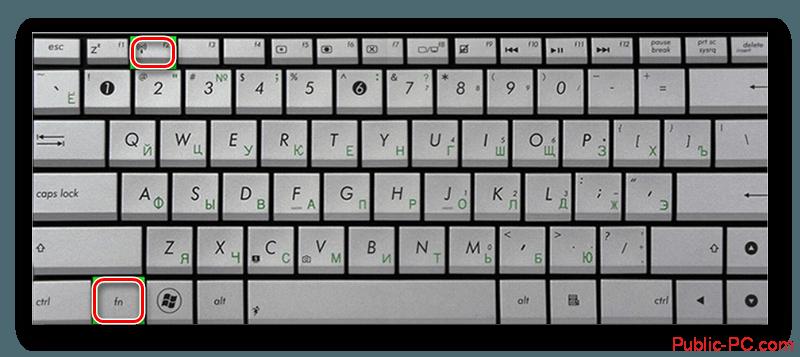 Включение Bluetooth на клавиатуре