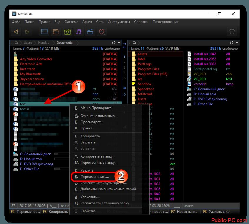 Выбор пункта переименования для изменения расширения файла в программе NexusFile в Виндовс 10