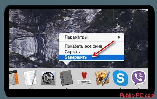 Завершение программы в панели Dock на Mac-OS