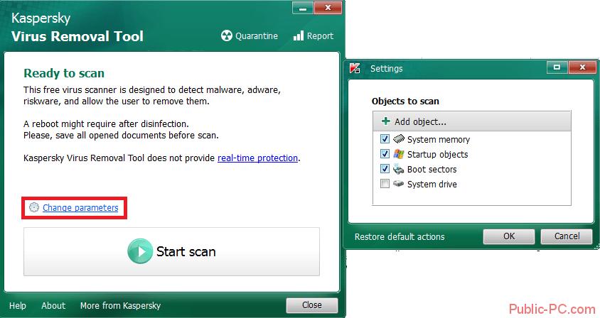 Выбор объектов сканирования в Virus-Removal-Tool