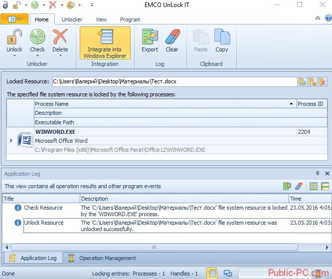 Интерфейс программы Unlock-IT