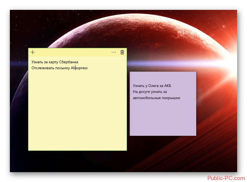 Изменение размера заметок в Sticky-Notes