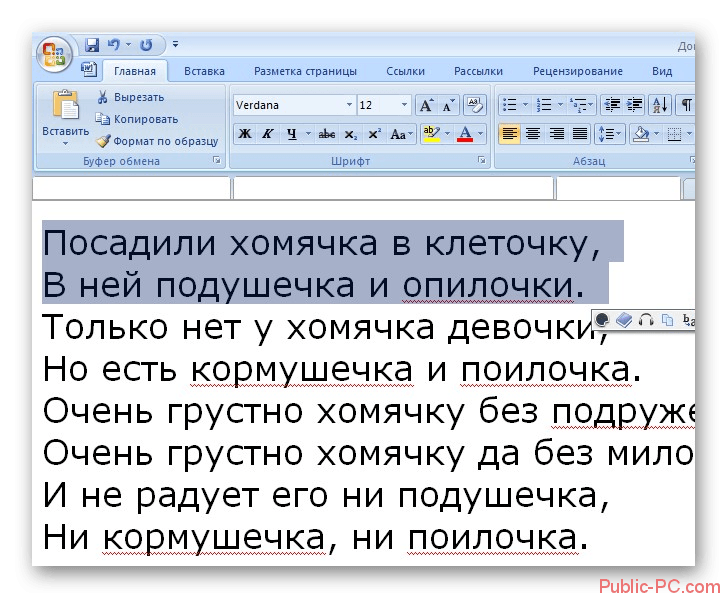 Мгновенный перевод в программе Qtranslate