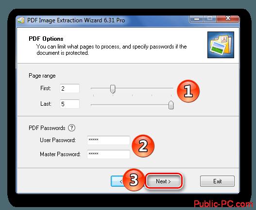 Настройка выборки страницы и пароля от PDF в Extraction-Wizard