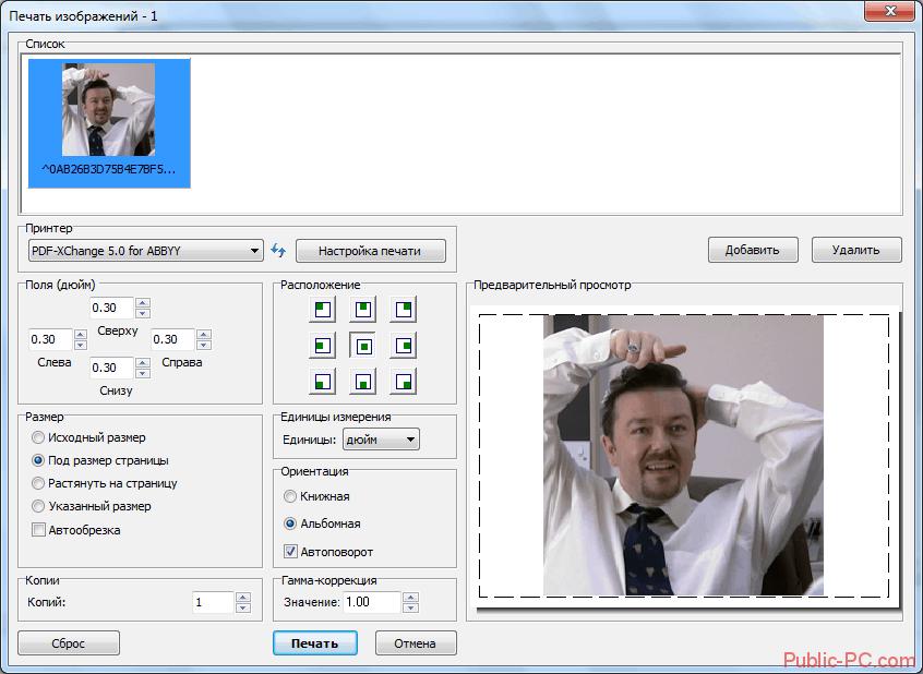 Печать изображения в программе Faststone-Image-Viewer