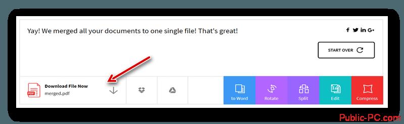 Скачивание преобразованного файла в Merge-PDF