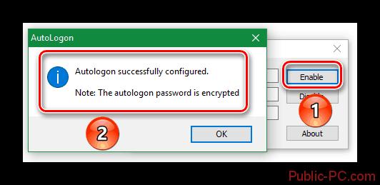 Запуск программы Autologon