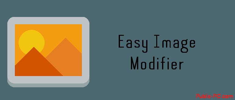 Easy-Image-Modifier обзор программы