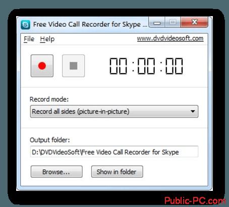 Free-Video-Call-Recorder-of-Skype интерфейс