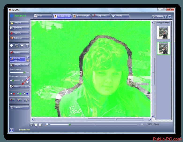Ивертирование обводки в FotoMix