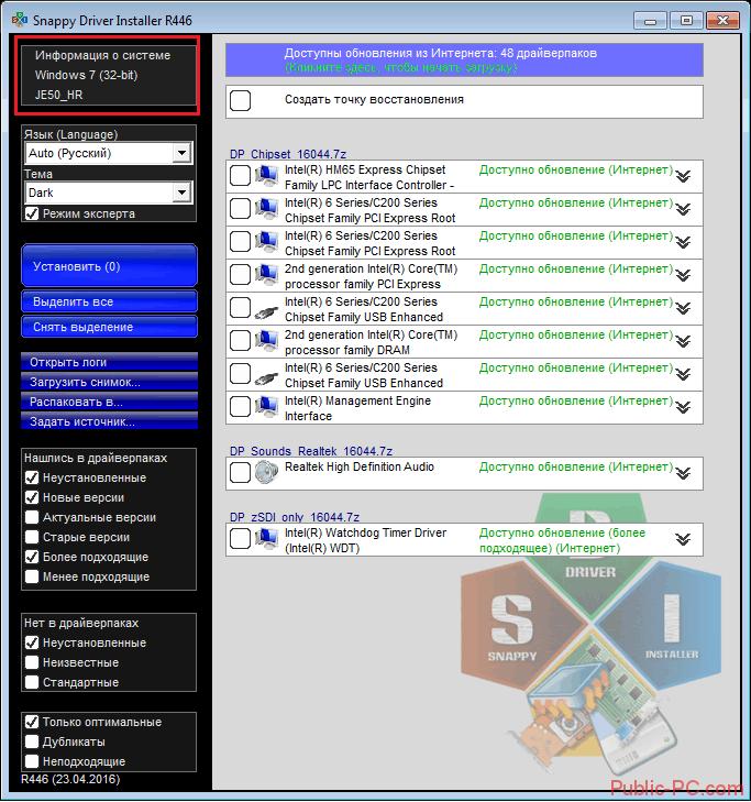 Информация о системе в Snappy-Driver-Installer