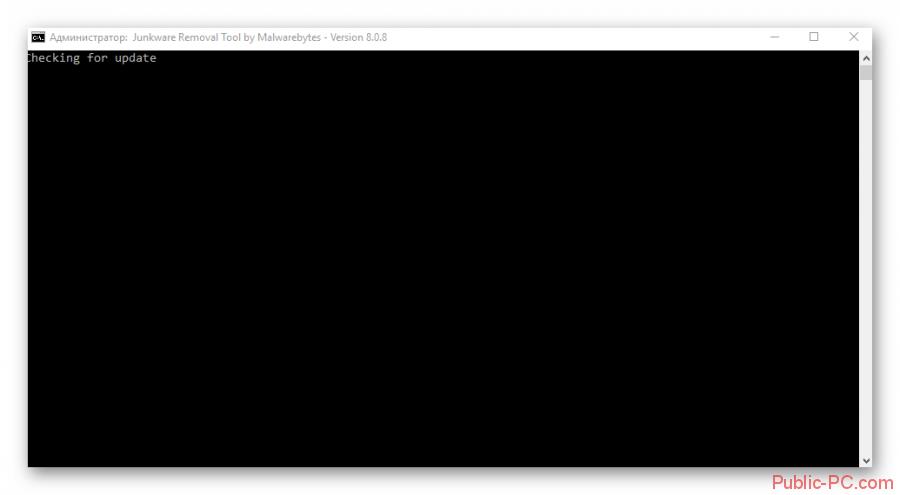 Интерфейс программы Junkware-Removal-Tool