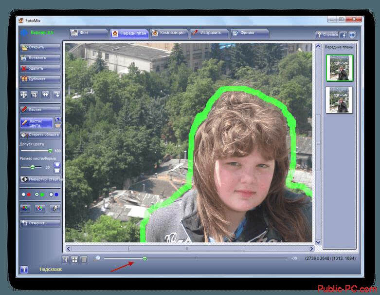 Обводка объекта в FotoMix